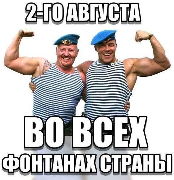День ВДВ: чим російські десантники невигідно відрізняються від українських  - фото 1