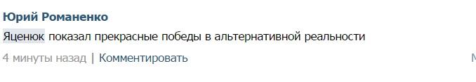 """""""Морковка в лоб"""": Як українці відреагували на звіт Яценюка - фото 2"""