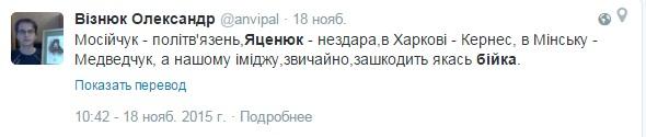"""""""Морковка в лоб"""": Як українці відреагували на звіт Яценюка - фото 3"""