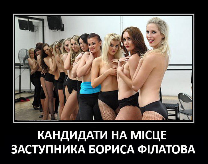 Як соцмережі тролять нового заступника Бориса Філатова (ФОТОЖАБИ) - фото 2