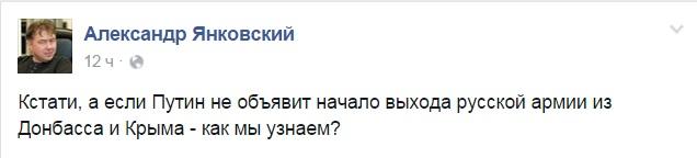 """""""А Асадочек-то залишився"""": як соцмережі реагують на закінчення сиріїйської війни Путіна (ФОТОЖАБИ) - фото 6"""