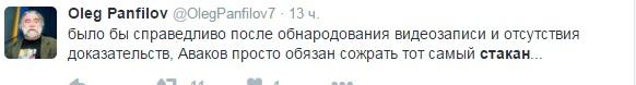 Соцмережі: як Саакашвілі перетворився на Жириновського (ФОТОЖАБИ) (18+) - фото 8