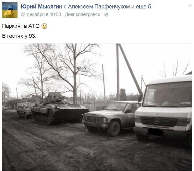 Армійські софізми-4 (18+) - фото 6