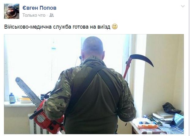 Армійські софізми 9 (18+): Як жартують в АТО - фото 1