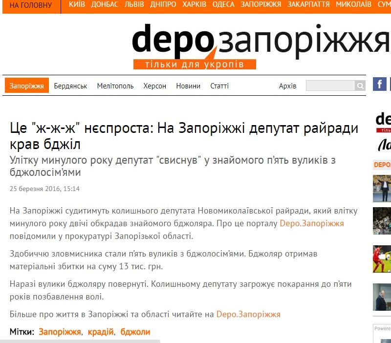 Повстанці-хуїсти: 25 вражаючих ляпів від depo_ua і не тільки - фото 4