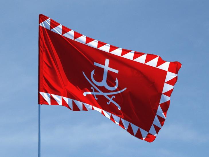 Прапор Вінниці видався Єврокомісару Гану примарою комунізму - фото 1