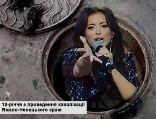 Нас залишив золотий рот шоу-бізу: Як тролять Лорак через квартиру в Москві - фото 3