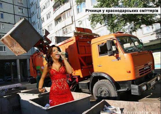 Нас залишив золотий рот шоу-бізу: Як тролять Лорак через квартиру в Москві - фото 4