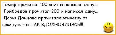 Зебра-вбивця і більйон на макулатурі: ТОП-10 анекдотів про Дар'ю Донцову - фото 2