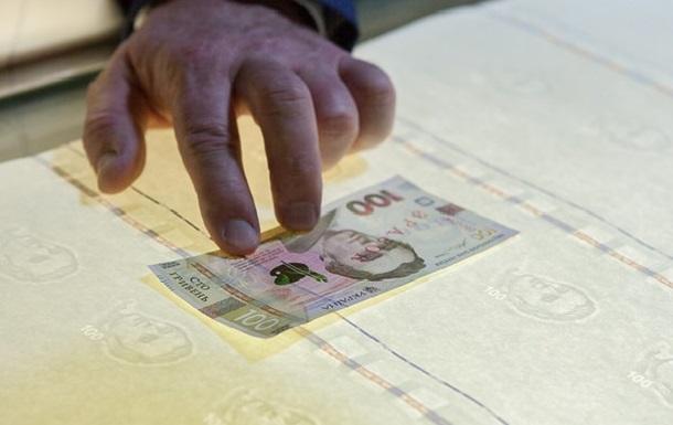 Гривня подешевшала: тепер банкноти робитимуть з льону (ФОТО) - фото 1