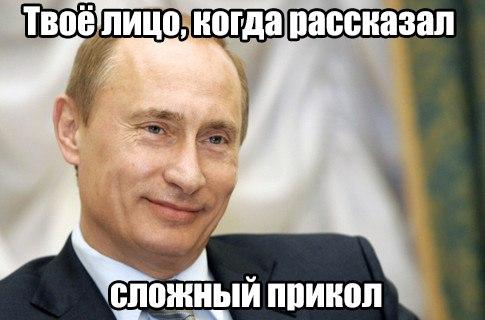 Як соцмережі стібуться з прес-конференції Путіна (18+) - фото 6