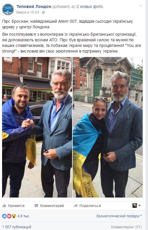 Коли в українців пройде комплекс меншовартості - фото 1