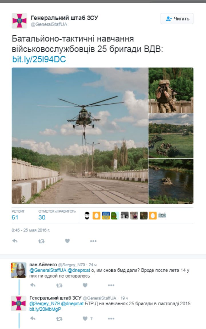 """У Нацгвардії пожартували, як """"знімають"""" з поїздів - фото 1"""