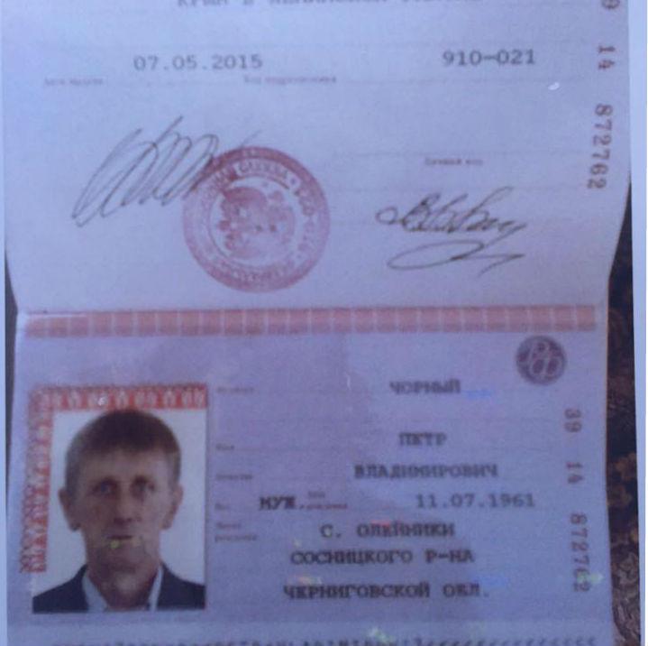"""У депутата від """"Батьківщини"""" вилучили російський паспорт, – Геращенко  - фото 1"""