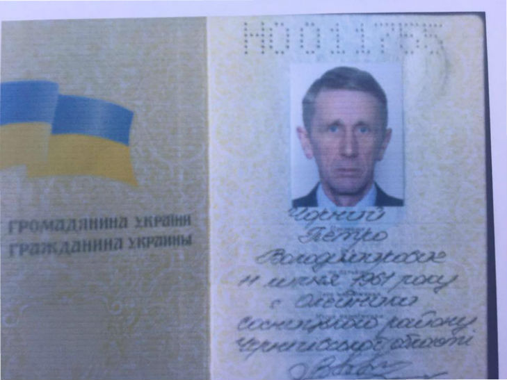 """У депутата від """"Батьківщини"""" вилучили російський паспорт, – Геращенко  - фото 2"""