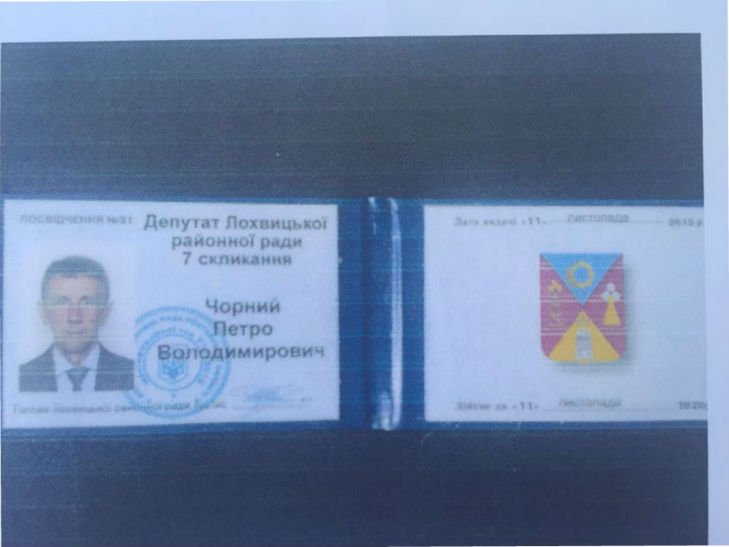 """У депутата від """"Батьківщини"""" вилучили російський паспорт, – Геращенко  - фото 3"""