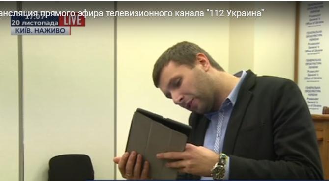 Парасюк завітав на допит в ГПУ в прямому ефірі - фото 4