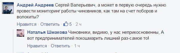 Як кримська вата б'є чолом Аксьонову та Константинову ЩЕ НЕ ГОТОВО - фото 26