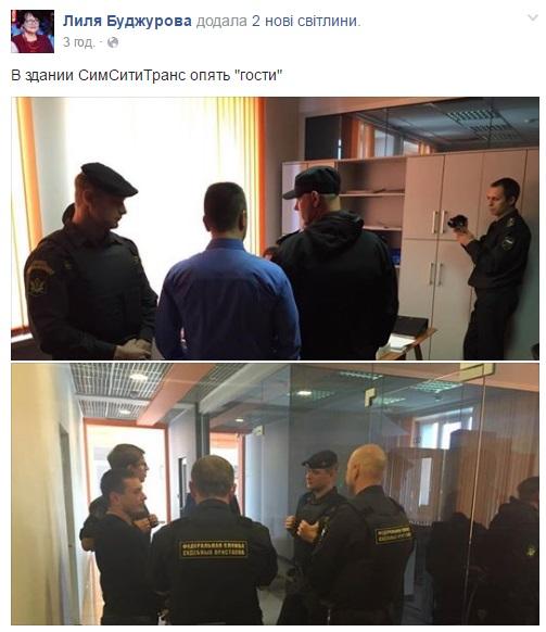 У Криму окупанти знову обшукують компанію Іслямова  - фото 1