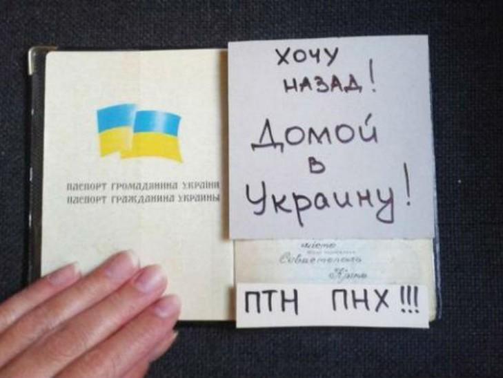 Коли в українців з'являться
