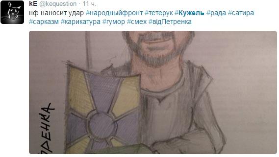 Чи був у Тетерука тепловізор: як українці стібуться над бійкою з Кужель (ФОТОЖАБИ) - фото 8