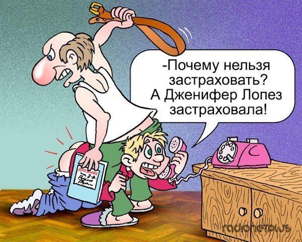"""Як роспропаганда """"вмовляє"""" українців бити малюків - фото 9"""