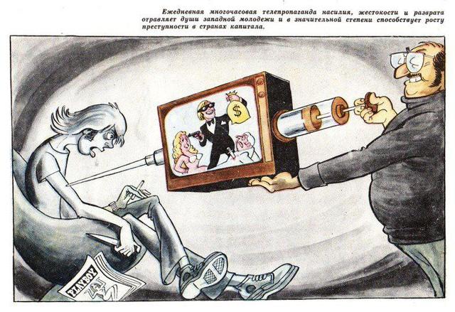 Чому Путін хоче бачити Порошенка п'яним гомосексуальним маніяком - фото 4