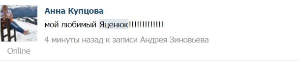 """""""Морковка в лоб"""": Як українці відреагували на звіт Яценюка - фото 7"""
