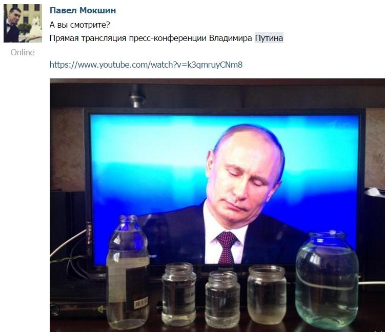 Як соцмережі стібуться з прес-конференції Путіна (18+) - фото 10