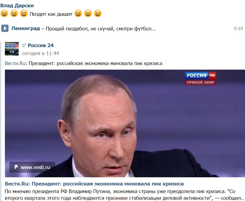Як соцмережі стібуться з прес-конференції Путіна (18+) - фото 11