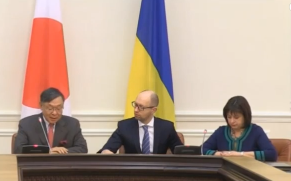 Японія надала Україні позику в $300 млн - фото 1