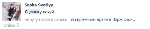 """""""Морковка в лоб"""": Як українці відреагували на звіт Яценюка - фото 8"""