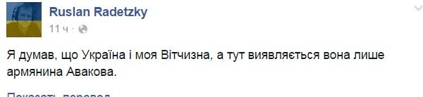 Соцмережі: як Саакашвілі перетворився на Жириновського (ФОТОЖАБИ) (18+) - фото 3