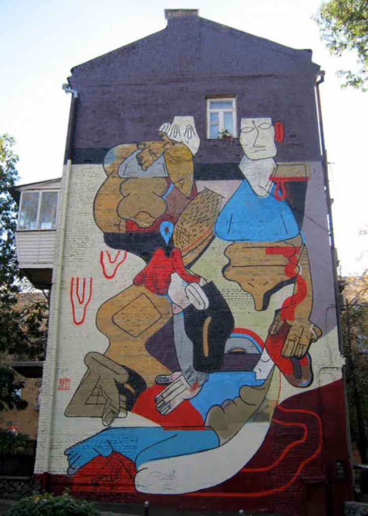 Усі мурали Києва - фото 39