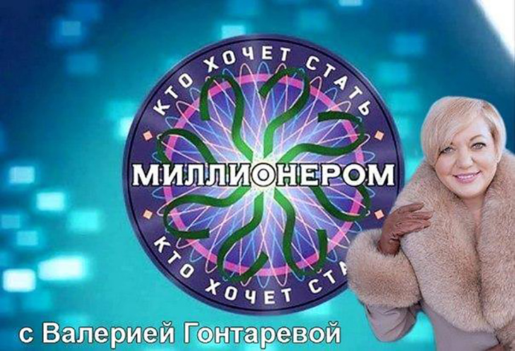 Як соцмережі вітають Гонтареву з двома роками на посаді Глави Нацбанка України (ФОТОЖАБИ) - фото 9
