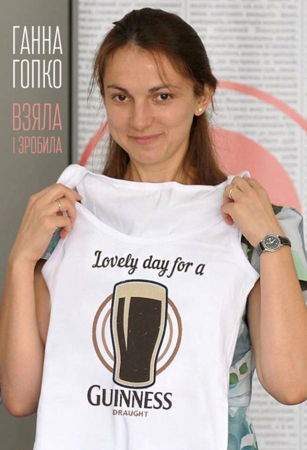 Ганна Гопко і пиво (ЦИТАТИ та ФОТОЖАБИ) - фото 8