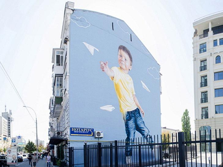 Усі мурали Києва - фото 29