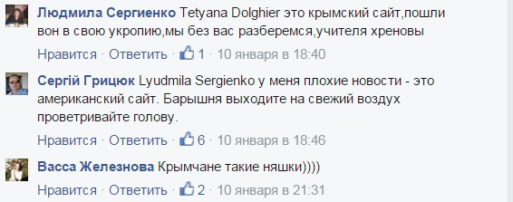 Як кримська вата б'є чолом Аксьонову та Константинову ЩЕ НЕ ГОТОВО - фото 11