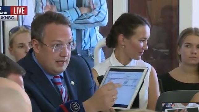 """Геращенко і представник """"Інтера"""" влаштували суперечку у Раді - фото 1"""