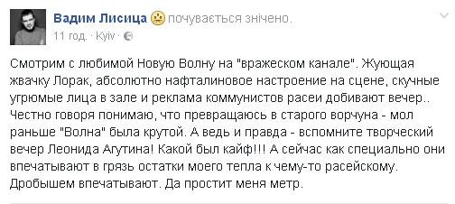 """Чому """"українська"""" триумфантка """"Нової хвилі"""" не має стосунку до України - фото 2"""