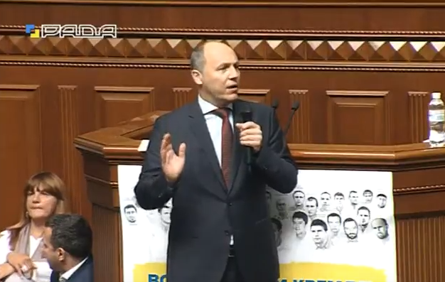 """""""Батьківщина"""" та """"ляшківці"""" захопили президію Ради - фото 1"""