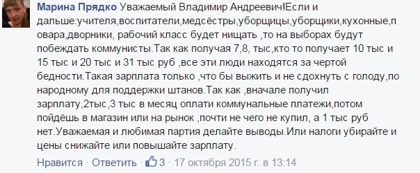 Як кримська вата б'є чолом Аксьонову та Константинову ЩЕ НЕ ГОТОВО - фото 23