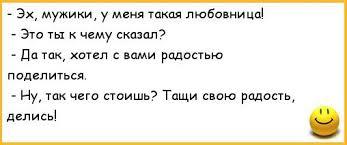 День скрєп на Росії: ТОП-14 трешевих уявлень про цінності (18+) - фото 6