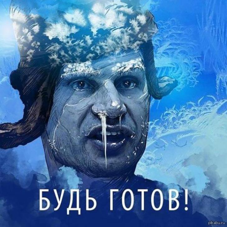 Як соцмережі вітають Кличко з Днем народження (ФОТОЖАБИ) - фото 6