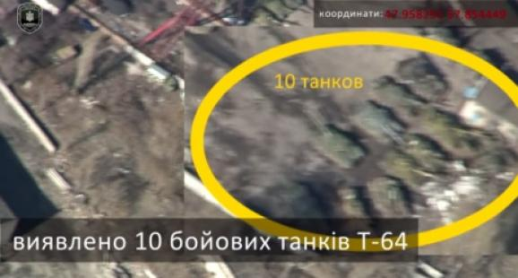 У Донецьку бойовики ховають танки за спинами дітей (ВІДЕО) - фото 1