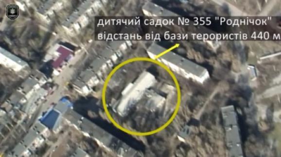 У Донецьку бойовики ховають танки за спинами дітей (ВІДЕО) - фото 2