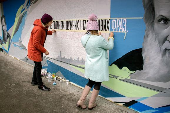 У Львові відкрили величезне графіті, присвячене митрополиту Шептицькому - фото 1