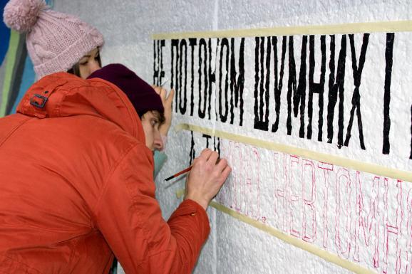 У Львові відкрили величезне графіті, присвячене митрополиту Шептицькому - фото 2