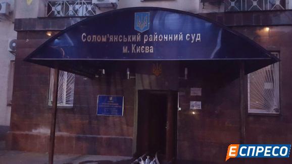 У Києві горіла будівля суду - фото 5