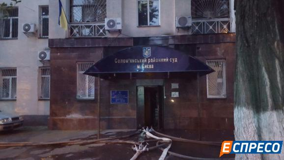 У Києві горіла будівля суду - фото 4